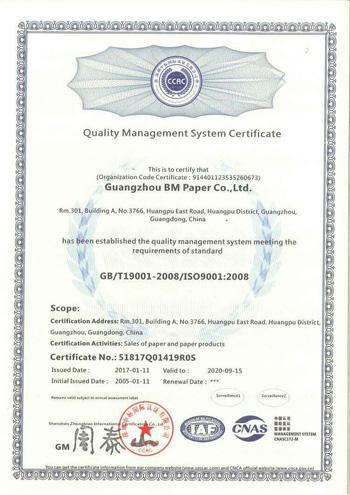FDA FSC Certificate Single Side PE Coated Paper For Sugar Pepper And Salt Sachet